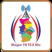 Radio Bhojpur icon