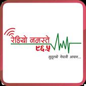 Radio Namaste icon