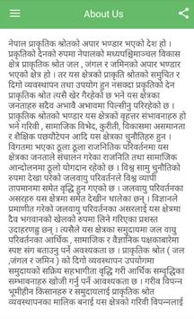 Radio Prakriti screenshot 3