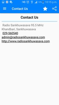 Radio Sankhuwasabha apk screenshot
