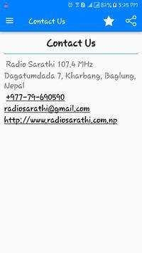 Radio Sarathi screenshot 1