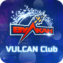 great vulcan club