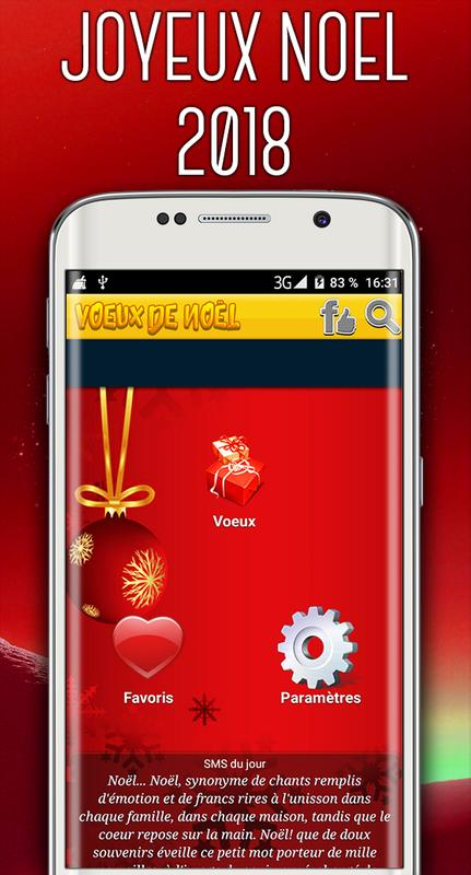 Joyeux Noël 2018 For Android Apk Download