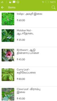 CMP Herbal: Wholesale Dealer apk screenshot