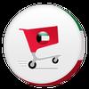 Kuwait Offers icono