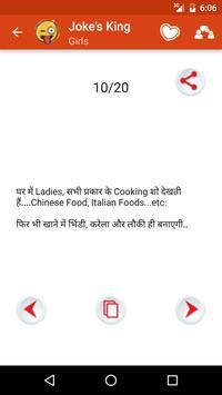 Jokes king Hindi Jokes apk screenshot