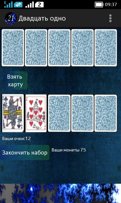 Играть в карты в двадцать одно онлайн казино mail