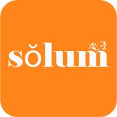 쏠룸(solum) icon