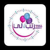 Ratb.li icon