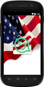 واتس آب برقم امريكي مجاني 2018 poster