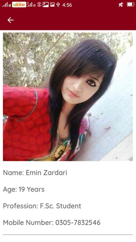 all pakistani girl number