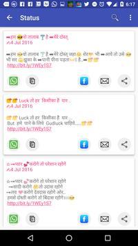 Whatsup status screenshot 1