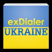 exDialer Ukrainian Theme icon