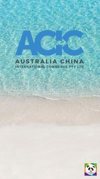 ACIC中澳国际 poster