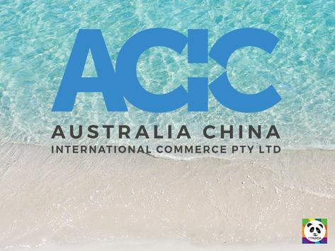 ACIC中澳国际 apk screenshot
