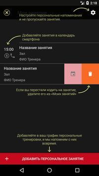 TIGER Москва screenshot 3