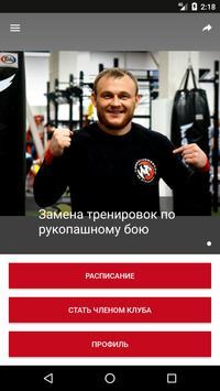 TIGER Москва poster