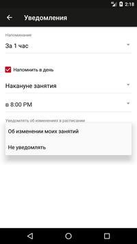 TIGER Москва screenshot 4
