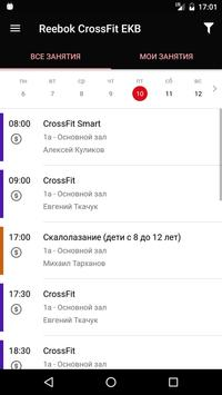 CrossFit EKB screenshot 1