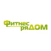 Фитнес ряДОМ icon
