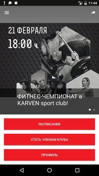 KARVEN sport club poster