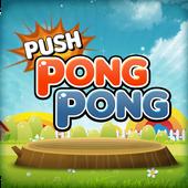 Push Pong Pong icon