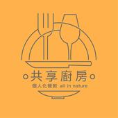 共享廚房 icon