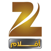 Zee Aflam TV icon