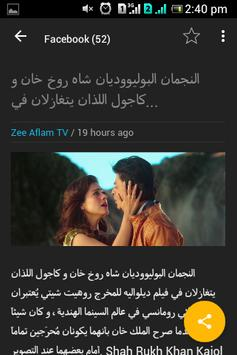 Zee Aflam TV apk screenshot
