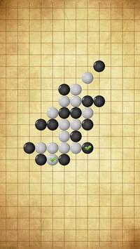 Gobang screenshot 1