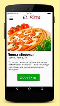 Rida (приложение для кафе) poster