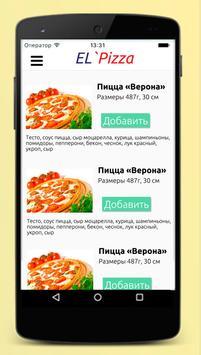 Rida (приложение для кафе) apk screenshot