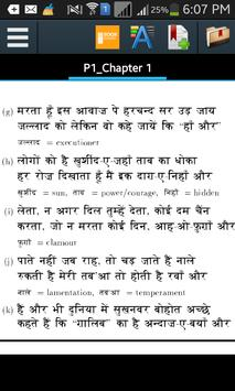 hindi shayari screenshot 2