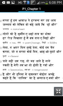 hindi shayari screenshot 5