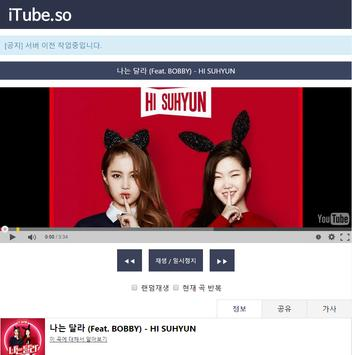 iTube so kpop old kpop khiphop for Android - APK Download