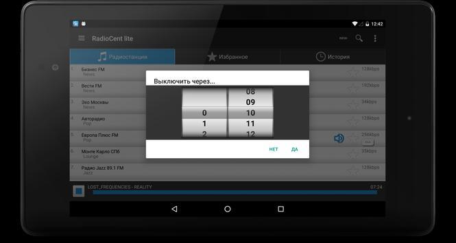 Radiocent - listen online radio from 50.000+ list screenshot 12