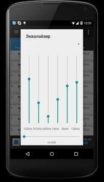 Radiocent - listen online radio from 50.000+ list screenshot 7