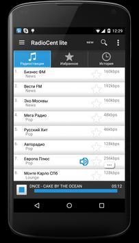 Radiocent - listen online radio from 50.000+ list screenshot 5