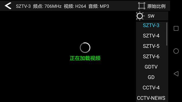 Mobile TV Receiver apk screenshot