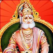 Agrawal Samaj icon