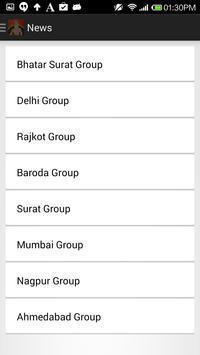 Agrawal Samaj apk screenshot