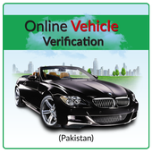 Vehicle Verification online icon