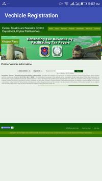 Vehicle Verification online apk screenshot