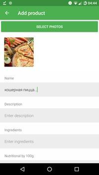 Kosher Food. Worldwide screenshot 5