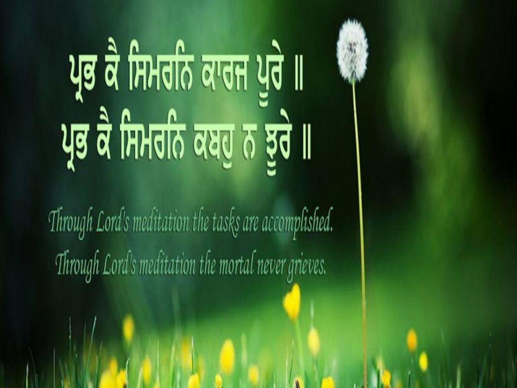 Gurbani HD Wallpapers APK Download - Free Photography APP