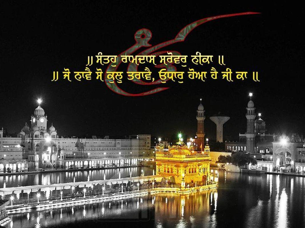 Gurbani HD Wallpapers For Android
