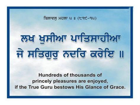 Gurbani Quotes screenshot 4