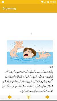 Disaster Management screenshot 5