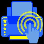 StarPrint icon