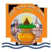 Kumbh Mela Haridwar icon